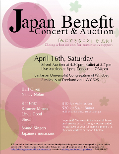 image linked to japanbenefit.jpg